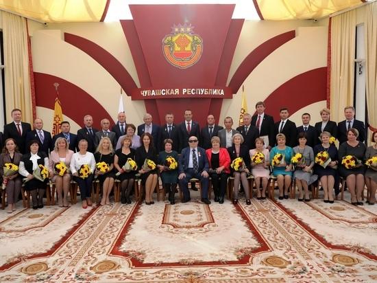 В Чебоксарах чествовали заслуженных тружеников республики