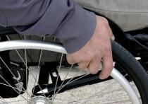 В Ноябрьске пройдет форум по созданию условий для детей инвалидов