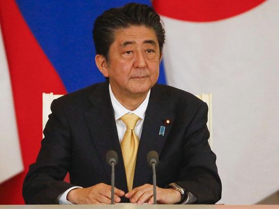 Абэ заявил о распространении суверенитета Японии на южные Курилы