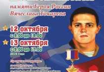 В Барнауле пройдет турнир по греко-римской борьбе в честь Вячеслава Токарева