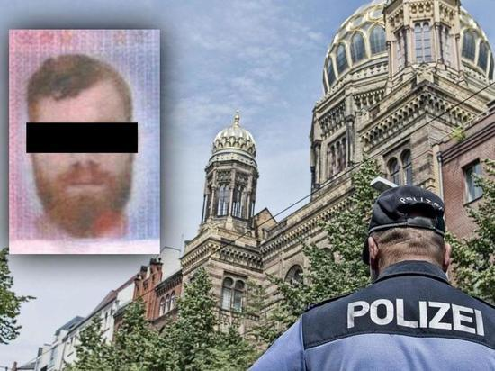 Вооруженное нападение на синагогу в Берлине