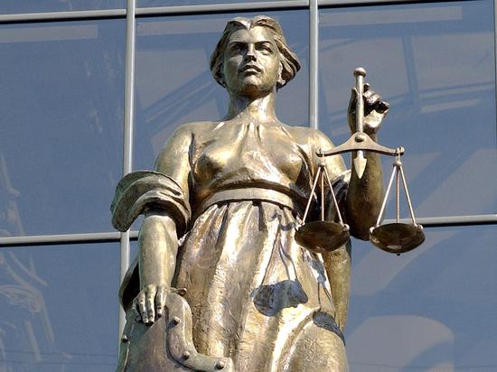 Суд освободил женщину от уголовной ответственности