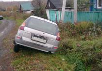В отдел полиции обратился кемеровчанин, который сообщил, что припарковал автомобиль на стоянке и неосмотрительно оставил ключи в салоне