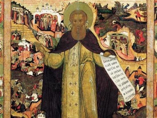 День памяти святого Сергия Радонежского: что можно и нельзя делать