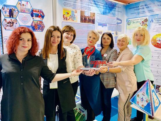 Делегация из Ямала приняла участие в форуме поддержки семьи и детства
