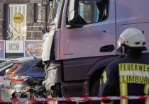 Германия: Террористический акт в Лимбурге, есть жертвы