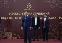 Губернатор Ярославской области открыл новый завод в Ростове