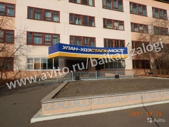 Завод «Улан-Удэстальмост» выставили на сайте бесплатных объявлений «Авито» на продажу