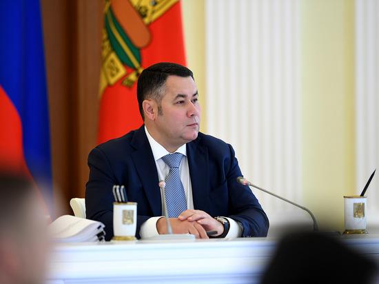 8 октября в Тверской области утвердили основные отрасли финансирования на 2020-2022 года, среди которых выделили развитие отраслей экономики, улучшение инфраструктуры и повышение качества жизни местных жителей
