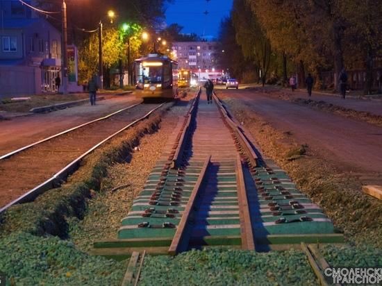 На Трамвайном проезде в Смоленске началась укладка новых рельс
