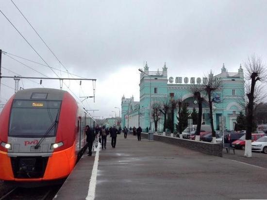 Между Москвой и Смоленском начинают курсировать новые