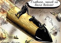 Восстание против Зеленского подчеркнуло антирусскость Украины