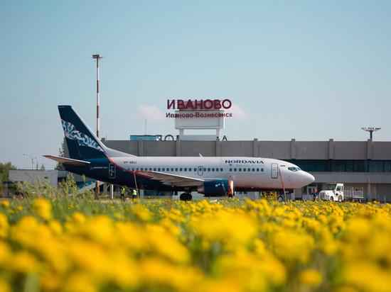 Прокуратура обвинила конкурсного управляющего аэропорта Иваново в хищении