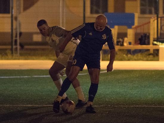 Команда мэрии Краснодара сыграла с ветеранами «Динамо» в футбол