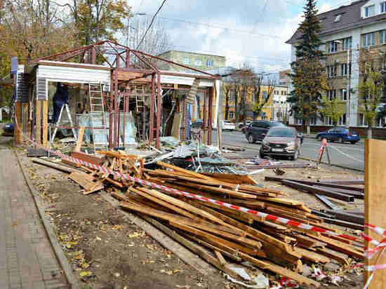 В центре Калуги снесли известное кафе
