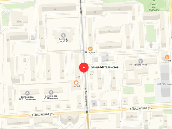 В Ижевске на ул. Металлистов закрыто движение автомобильного транспорта