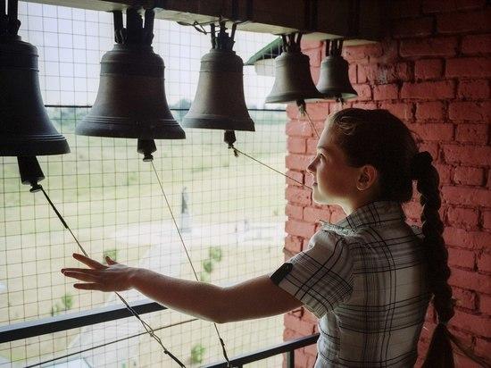 Музейщики приглашают на мастер-класс по колокольному звону