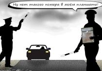 История про ДТП с электросамокатом и полицейским УАЗом