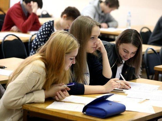 Россияне напишут диктант по экономике