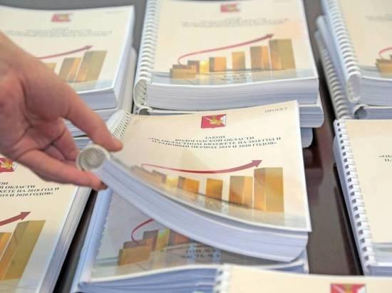 Правительство области одобрило поправки в областной бюджет