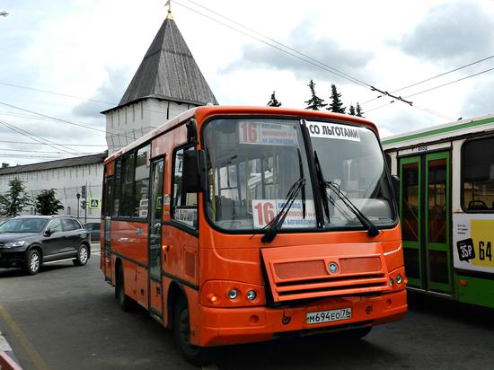 Ярославские перевозчики назвали сроки и порядок повышения цен на проезд в маршрутках
