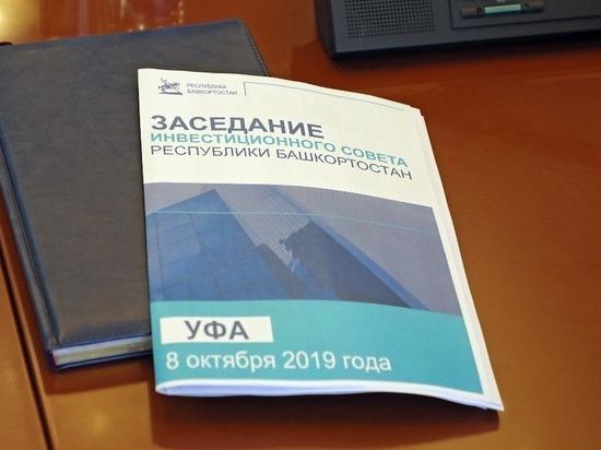 Хабиров назвал нацпроекты Путина «беспрецедентной возможностью для рывка»