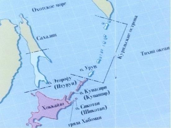 Японцы без виз отправятся в пробный тур по Курильским островам