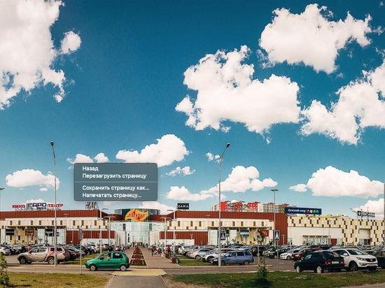 Торговый центр «Аура» в Сургуте меняет владельца