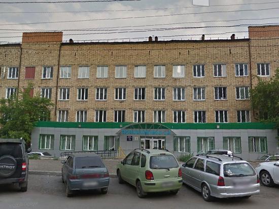 «Просто подделывали документы»: красноярскую поликлинику обвинили в фейковой диспансеризации