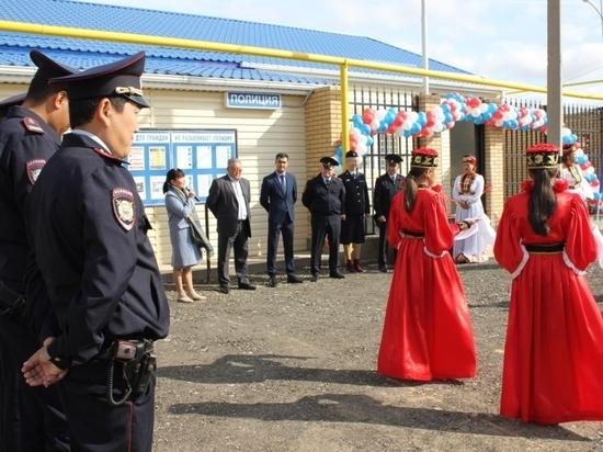 В калмыцком поселке отремонтирован пункт полиции