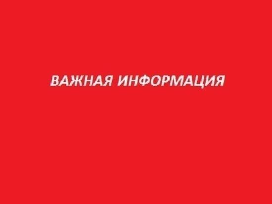 Еще один светофор отключили до вечера в центре Петрозаводска