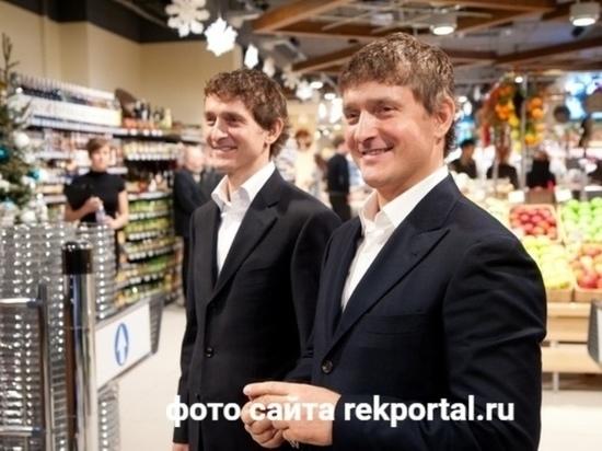 Имущество новосибирских ритейлеров Насоленко может пойти с молотка