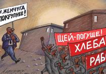 Как у Христа за пазухой: иркутский губернатор рассказал о рае на земле