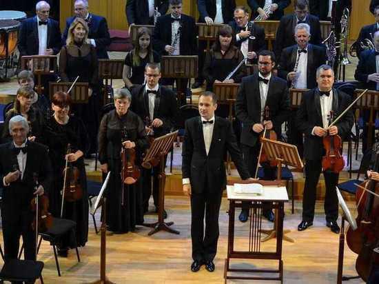 На саммите Россия-Африка в Сочи выступит Кубанский симфонический оркестр