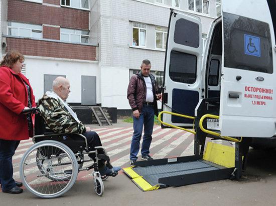 В Хакасии инвалидов возит специальное такси
