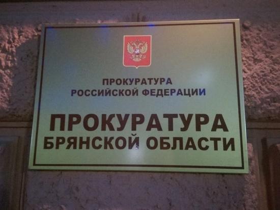 Брянской мэрии напомнили о подземке на развязке Красноармейская - Станке Димитрова