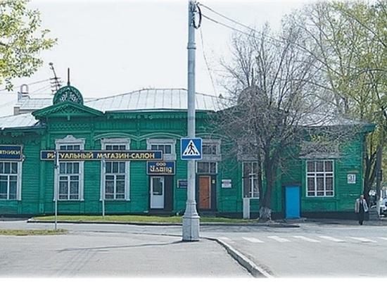 Суд обязал собственника восстановить дом купца Морозова в Барнаул