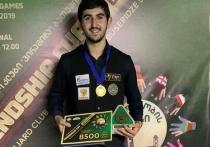 Ростовчанин Иосиф Абрамов победил на международном турнире по бильярду