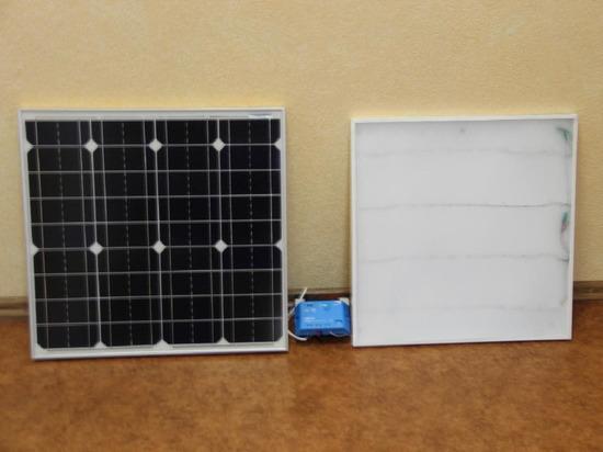 Архангельские зоны будут получать энергию от солнечных батарей собственного производства