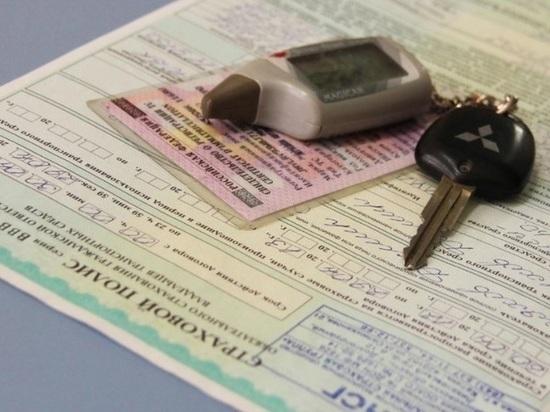 ОСАГО 2020: экономия или удар по карману ивановских водителей