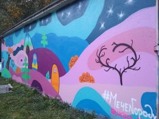 В Челябинске распишут стены домов и трансформаторные будки