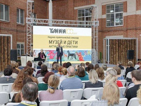 В Туле собрались педагоги из 8 городов