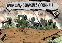 Орда нацелилась на Украину