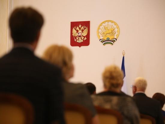 В Башкирской академии госслужбы открылась образовательная программа госслужащих