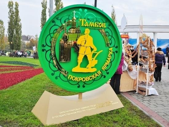 В Тамбове выберут  лучшего участника Покровской ярмарки