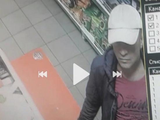 В Хакасии разыскивают мужчину, похитившего забытый кошелек и банковскую карту