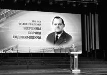 В Тюменской области прошли торжества, посвящённые100-летию Бориса Щербины
