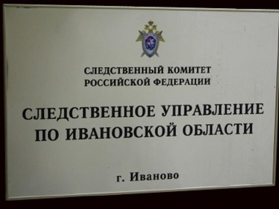 Два жителя Иваново отправятся в колонию за разбой
