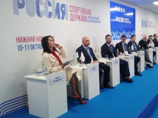 Участники форума «Россия – спортивная держава» готовятся к заседанию