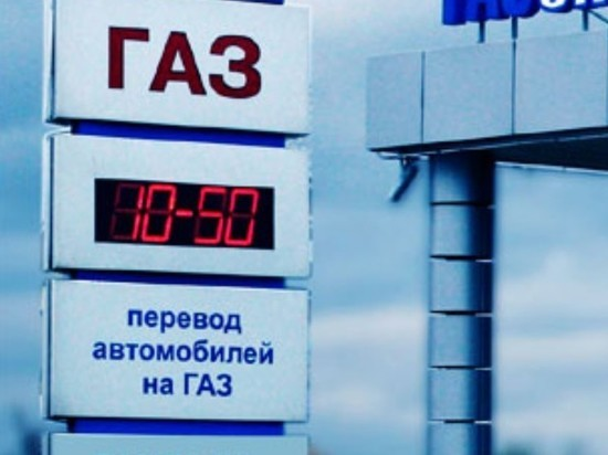 Эксперт объяснил непопулярность газового автотранспорта в России